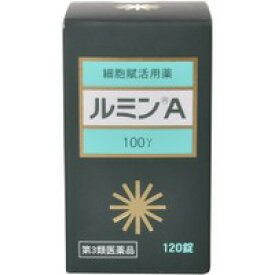 【第3類医薬品】【送料無料】【森田薬品】ルミンA100γ 120錠