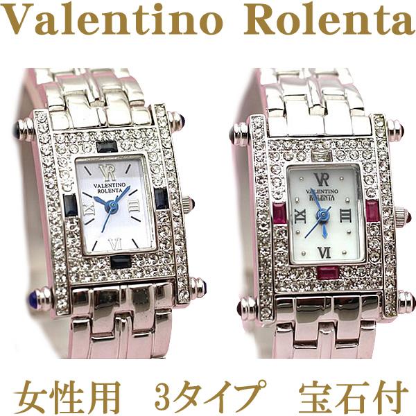 Valentino Rolenta レディースウォッチ3色9980円(税込)【正規品】【保証書付】【宝石鑑別書付】 【バレンチノ ロレンタ腕時計】【valentino 腕時計】【ヴァレンチノ 腕時計】(vr112)(vr-112)(VR-112)スーパーセール・お買い物マラソン
