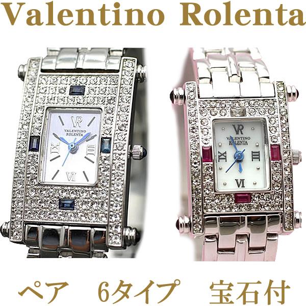 Valentino Rolenta ペアウォッチ3色19480円(税込)【正規品】【保証書付】・【宝石鑑別書付】 【バレンチノ ロレンタ腕時計】【valentino 腕時計】【ヴァレンチノ 腕時計】(vr112)(vr-112)(VR-112)スーパーセール・お買い物マラソン