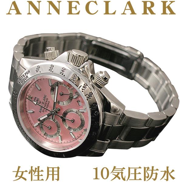 c76993e6b97c 正規品 アンクラーク時計 クロノグラフ ウォッチAM1012VDレディース腕時計 セール品