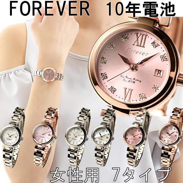 40代女性に似合う!リーズナブルで洒落たデザインの腕時計、1万円で買えるオススメは?