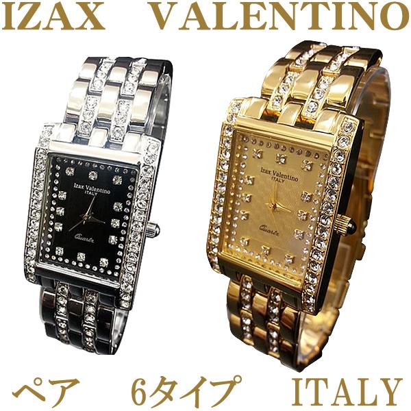 Izax Valentinoペアウォッチ6色【送料無料】ペアで15580円(税込)【正規品】【保証書付】 【アイザック バレンチノ腕時計】【valentino 腕時計】【ヴァレンチノ 腕時計】(ivl7000)(ivl-7000)(ivg7000)(ivg-7000)スーパーセール・お買い物マラソン