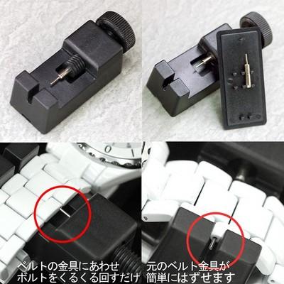 腕時計 【ベルト調整器具 】ピン抜き機(予備針付き)