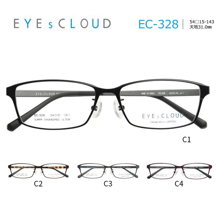 アイクラウド メガネフレーム EYEs CLOUD METAL SERIES EC-328 グッドデザイン賞 男女兼用 スクエア 眼鏡 度付き 度なし 伊達メガネ サイズ:54 国内正規品 かわいい おしゃれ
