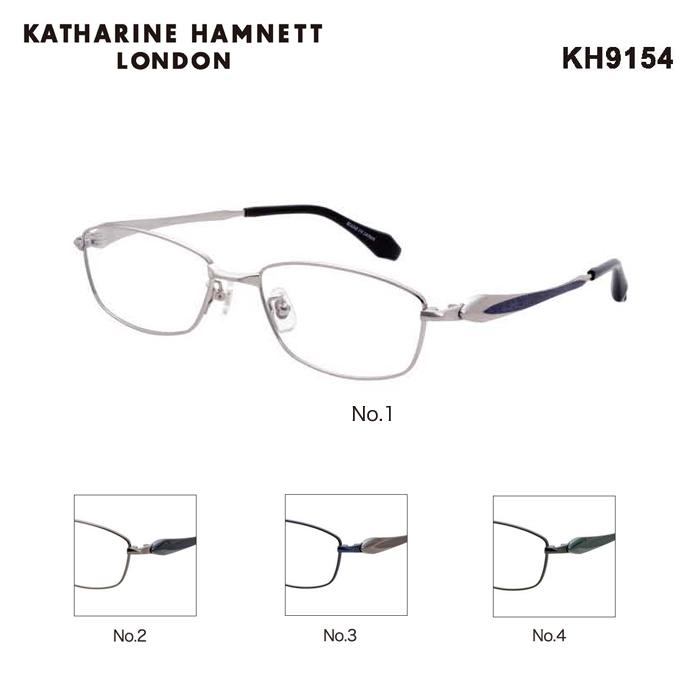 KATHARINE HAMNETT キャサリンハムネット メンズ レディース スクエア サイズ:53 めがね 価格交渉OK送料無料 いよいよ人気ブランド 眼鏡 KH9154 国内正規品 送料無料 おしゃれ 度付き 度なし 伊達メガネ メガネフレーム サイズ:53 かわいい