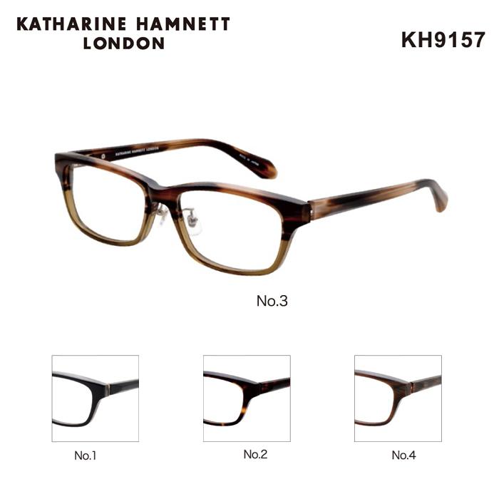 キャサリンハムネット めがね 眼鏡 KATHARINE HAMNETT KH9157 メンズ ウェリントン メガネフレーム 度付き 度なし 伊達メガネ サイズ:55 国内正規品 かわいい おしゃれ 送料無料