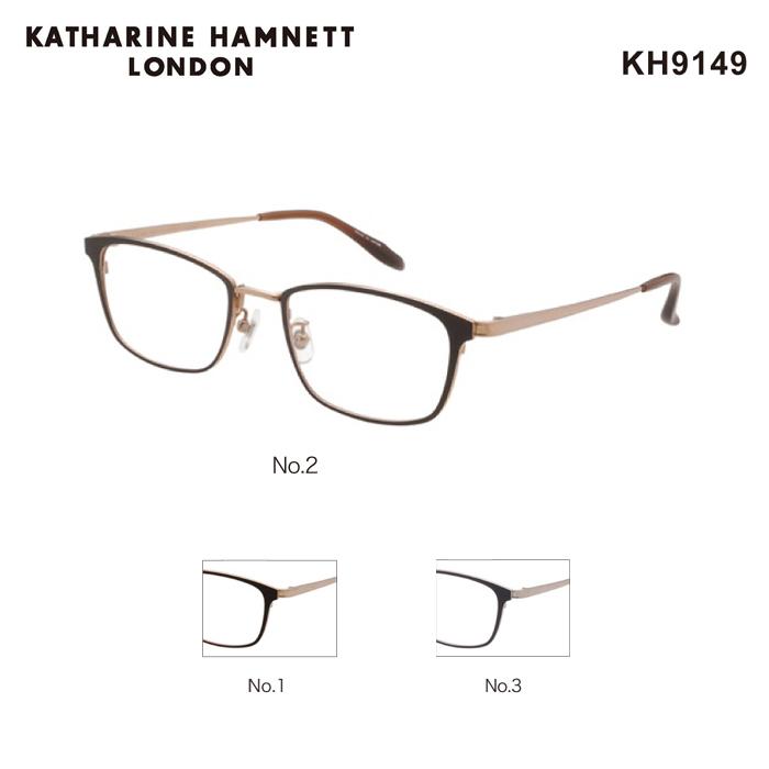 キャサリンハムネット めがね 眼鏡 KATHARINE HAMNETT KH9149 メンズ ウェリントン メガネフレーム 度付き 度なし 伊達メガネ サイズ:53 国内正規品 かわいい おしゃれ 送料無料
