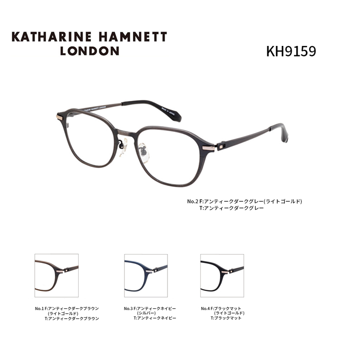 キャサリンハムネット メガネフレーム KATHARINE HAMNETT KH9159 メンズ ウェリントン 眼鏡 度付き 度なし 伊達メガネ サイズ:50 国内正規品 かわいい おしゃれ 送料無料