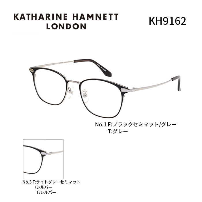 完璧 キャサリンハムネット メガネフレーム KATHARINE HAMNETT KH9162 メンズ ウェリントン 眼鏡 度付き 度なし 伊達メガネ サイズ:52 国内正規品 かわいい おしゃれ 送料無料, 信州物産 363c63c9