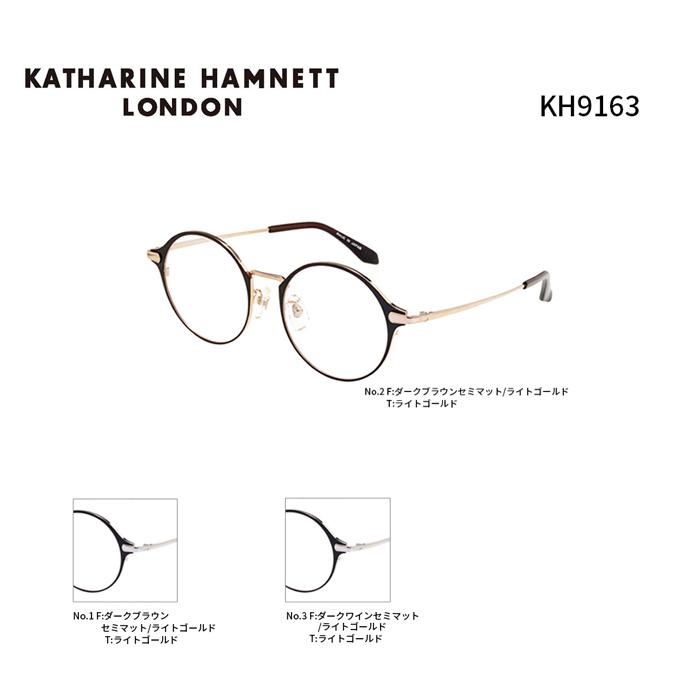 超話題新作 キャサリンハムネット メガネフレーム KATHARINE HAMNETT KH9163 メンズ ラウンド 眼鏡 度付き 度なし 伊達メガネ サイズ:50 国内正規品 かわいい おしゃれ 送料無料, 森本時計店 1f98a577