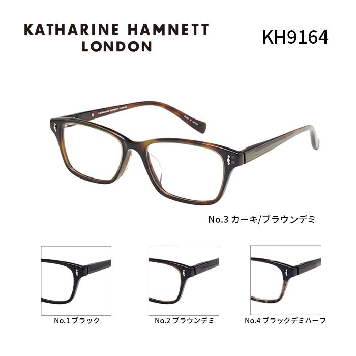 キャサリンハムネット メガネフレーム KATHARINE HAMNETT KH9164 メンズ スクエア 眼鏡 度付き 度なし 伊達メガネ サイズ:54 国内正規品 かわいい おしゃれ 送料無料
