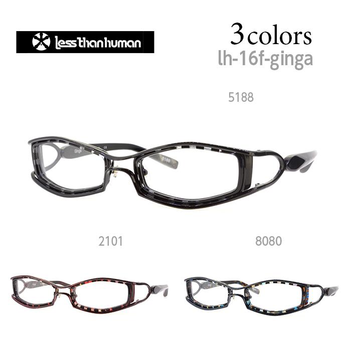 レスザンヒューマン めがね 眼鏡 GINGA メンズ レディース スクエア メガネ フレーム 度付き 度なし 伊達メガネ サイズ:54 Less Than human 国内正規品 かわいい おしゃれ 送料無料