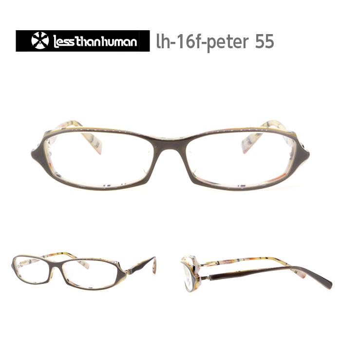 レスザンヒューマン めがね 眼鏡 PETER.S メンズ レディース スクエア メガネ フレーム 度付き 度なし 伊達メガネ サイズ:55 Less Than human 国内正規品 かわいい おしゃれ 送料無料