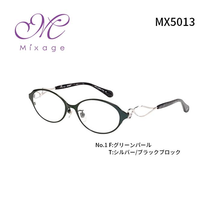 ミクサージュ メガネフレーム Mixage MX5013 レディース ボストン 眼鏡 度付き 度なし 伊達メガネ サイズ:52 国内正規品 かわいい おしゃれ 送料無料