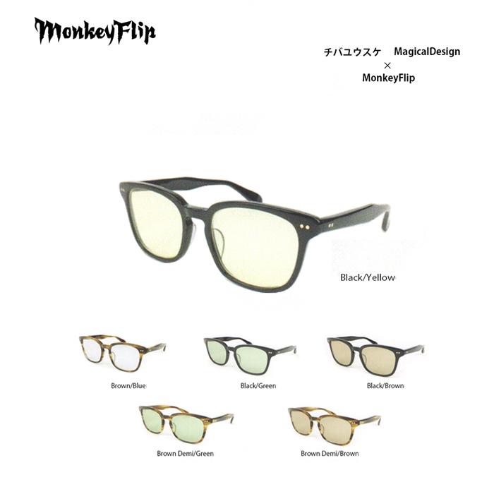 モンキーフリップ サングラス Monkey Flip チバユウスケ MagicalDesign MonkeyFlip トリプルコラボ メンズ ウェリントン サイズ:52-54 国内正規品 かわいい おしゃれ 送料無料