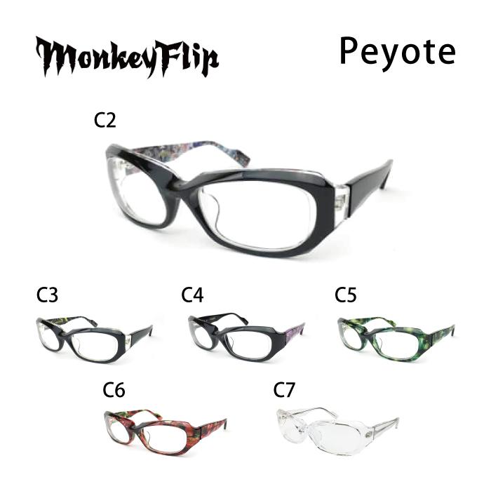モンキーフリップ メガネフレーム Monkey Flip Peyote メンズ スクエア 眼鏡 度付き 度なし 伊達メガネ サイズ:58 国内正規品 かわいい おしゃれ