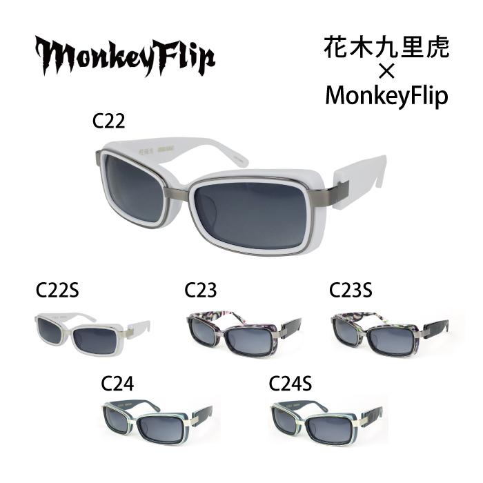 モンキーフリップ サングラス Monkey Flip 花木九里虎 コラボモデル メンズ スクエア サイズ: 国内正規品 かわいい おしゃれ