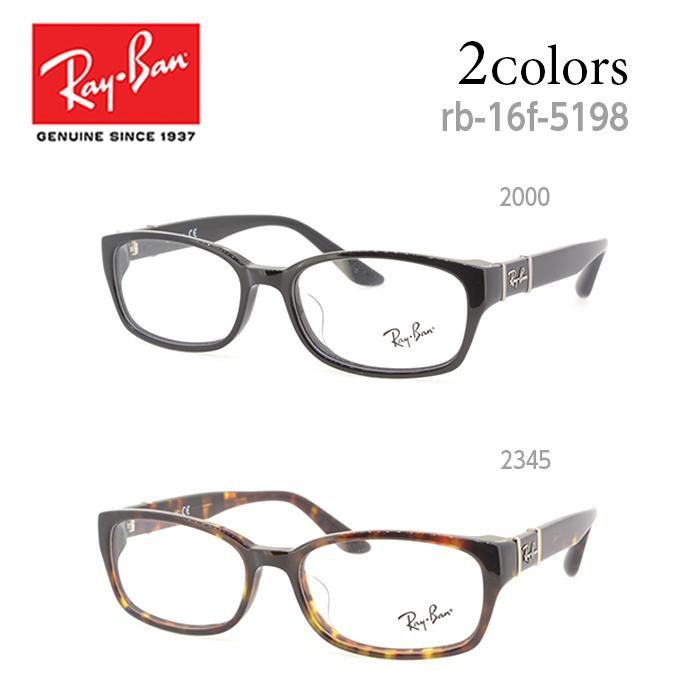 レイバン メガネフレーム RB5198 メンズ レディース ウェリントン 度付き・度なし 伊達メガネ RayBan サイズ:53 国内正規品 かわいい おしゃれ
