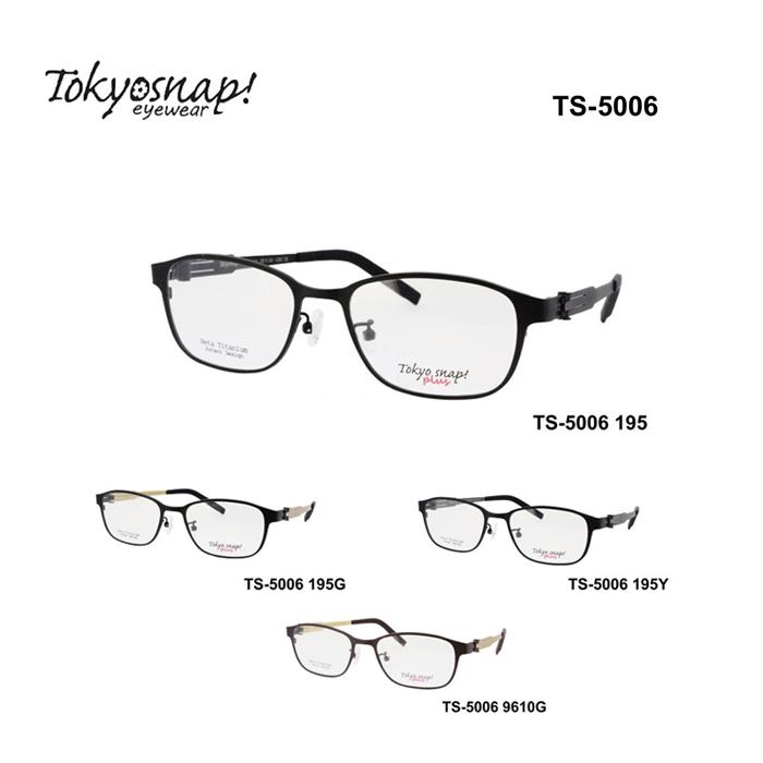 トウキョウスナップ セール商品 メガネフレーム Tokyo Snap 男女兼用 スクエア サイズ:53 倉庫 TS-5006 国内正規品 かわいい 伊達メガネ 眼鏡 度なし 度付き おしゃれ