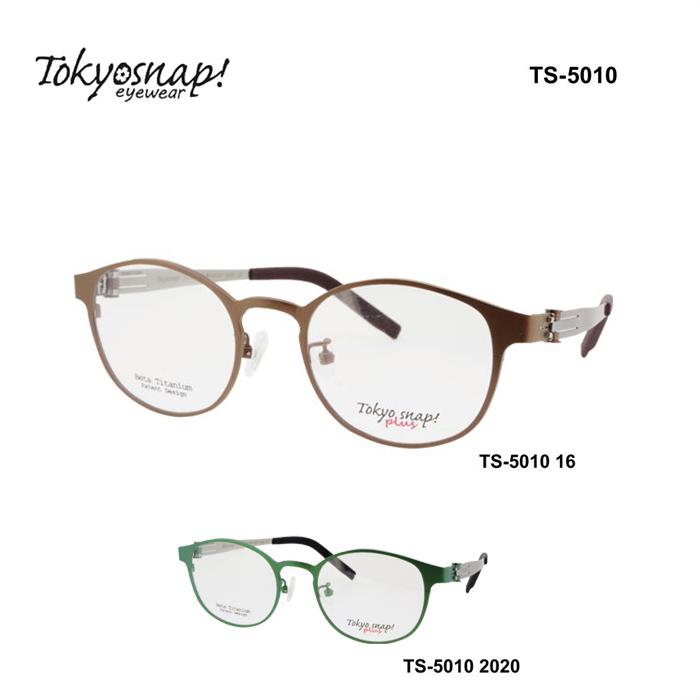 トウキョウスナップ メガネフレーム Tokyo Snap TS-5010 男女兼用 ラウンド 眼鏡 度付き 度なし 伊達メガネ サイズ:49 国内正規品 かわいい おしゃれ