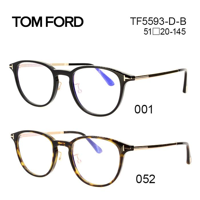 新規購入 トムフォード メガネフレーム TOM FORD 5593DB 並行輸入品 男女兼用 ウェリントン 眼鏡 度付き 度なし 伊達メガネ サイズ:51 かわいい おしゃれ 送料無料, コクブンジチョウ 87707fa4