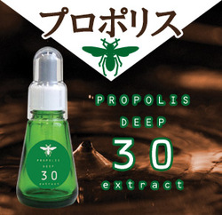 【プロポリスDEEPエキス30(30ml)約1ヶ月分】(送料無料 プロポリス原液 国内製造 工場直送 健康維持 高濃度プロポリス 免疫力サポート)