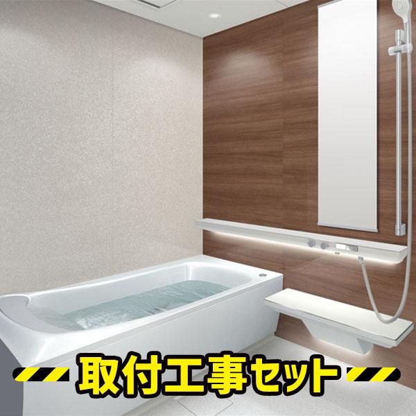 システムバス 1616【工事費込】TOTO シンラ HKシリーズ Rタイプ ユニットバス 1616 システムバスルーム 浴室リフォーム 工事セット 戸建 浴室 お風呂リフォーム 工事 工事費込み SYNLA HKV1616URX1
