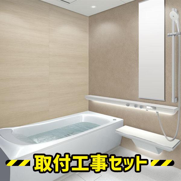 システムバス 1616【工事費込】TOTO シンラ HKシリーズ Gタイプ 浴室リフォーム システムバスルーム ユニットバス 1616 工事セット 戸建 浴室 お風呂 リフォーム 工事 工事費込み SYNLA HKV1616UGX1