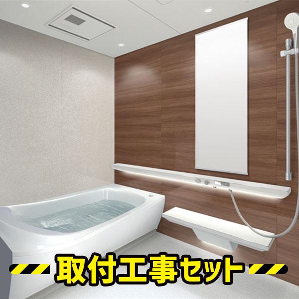 システムバス 1620【工事費込】TOTO シンラ HKシリーズ Rタイプ ユニットバス 1620 浴室リフォーム システムバスルーム 工事セット 戸建 浴室 お風呂 リフォーム 工事 工事費込み SYNLA HKV1620URX1