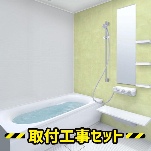 システムバス 1616【工事費込】TOTO サザナ HSシリーズ Pタイプ システムバスルーム ユニットバス 1616 床ワイパー洗浄 きれい除菌水 浴室リフォーム 工事セット 戸建 浴室 お風呂 工事 工事費込み sazana HSV1616UPX4
