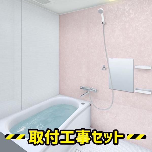 システムバス 1216【工事費込】TOTO マンションリモデルバスルーム WGシリーズ Nタイプ 1216 ユニットバス マンション向け 浴室リフォーム 工事セット 浴室 お風呂 リフォーム 工事 工事費込み WGV1216JNX3