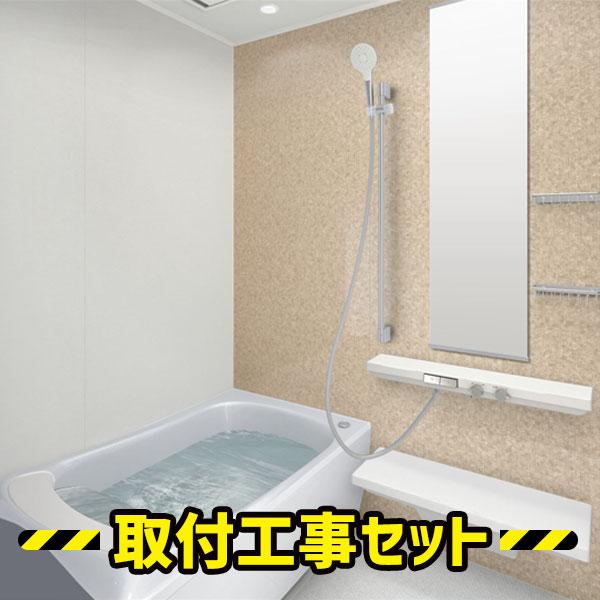 システムバス 1216【工事費込】TOTO シンラ HKシリーズ Dタイプ ユニットバス 1216 浴室リフォーム システムバスルーム 工事セット 戸建 浴室 お風呂 リフォーム 工事 工事費込み SYNLA HKV1216UDX1