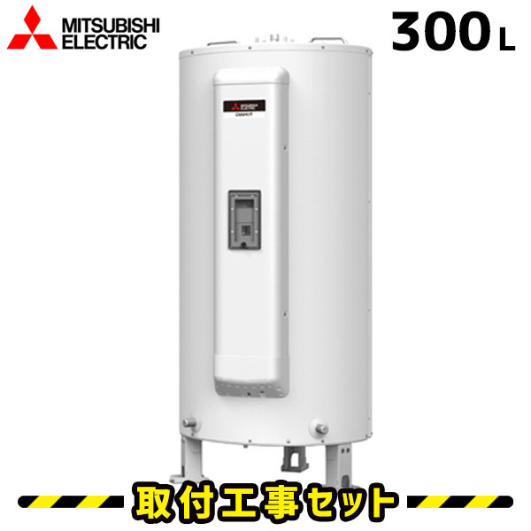 Electric Hot Water Heater >> It Is Electricity In The Electric Water Heater Diamond Hot Middle Of The Night Including An Apartment Type Electric Hot Water Supply Device Exchange