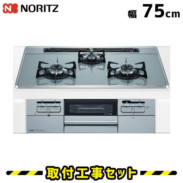 NJ FS-430 Foldable Gas Stove Grill 3 Burner Portable Fishing Camping Carry Case
