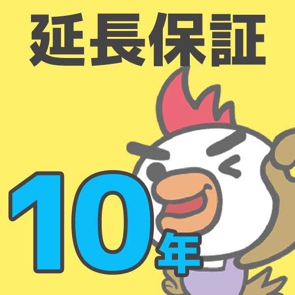 【浴室乾燥機 10年延長保証】 商品と一緒にお選びください 安心の 延長保証 10年 対象設備 浴室乾燥機