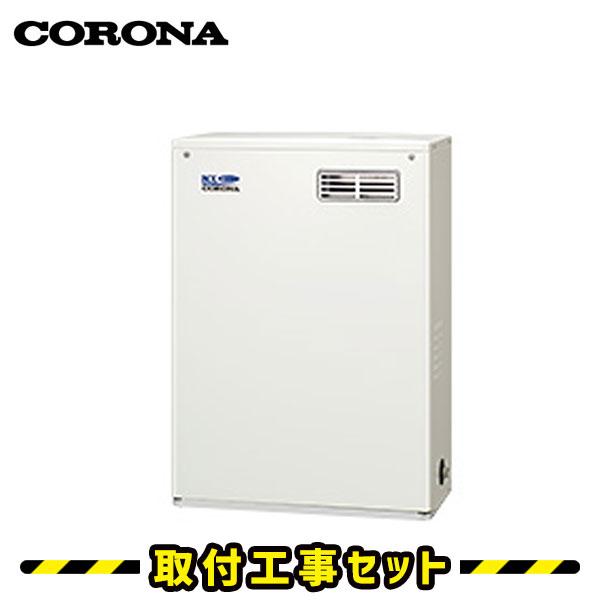 石油給湯器【工事費込】コロナ UIB-NX46HR(MD) 給湯専用 貯湯式 高圧力 石油 給湯器 工事 交換 工事費込み