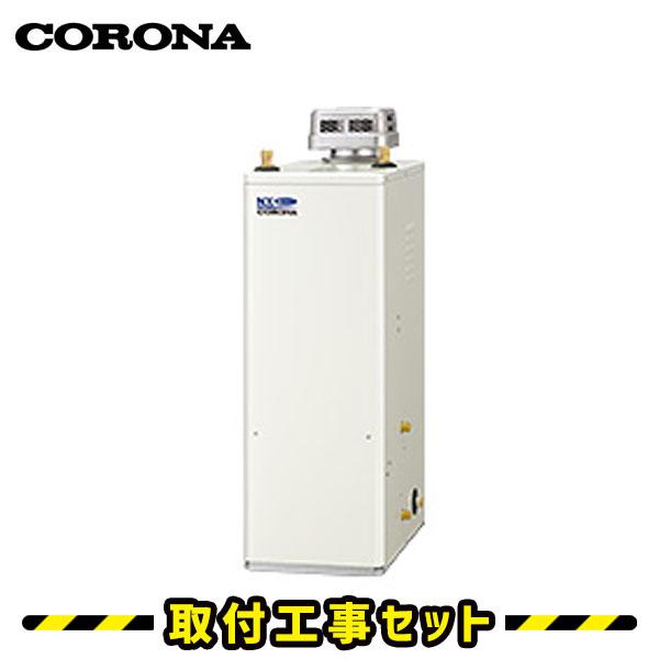 石油給湯器【工事費込】コロナ UIB-NX37R(AD) 給湯専用 貯湯式 石油 給湯器 工事 交換 工事費込み