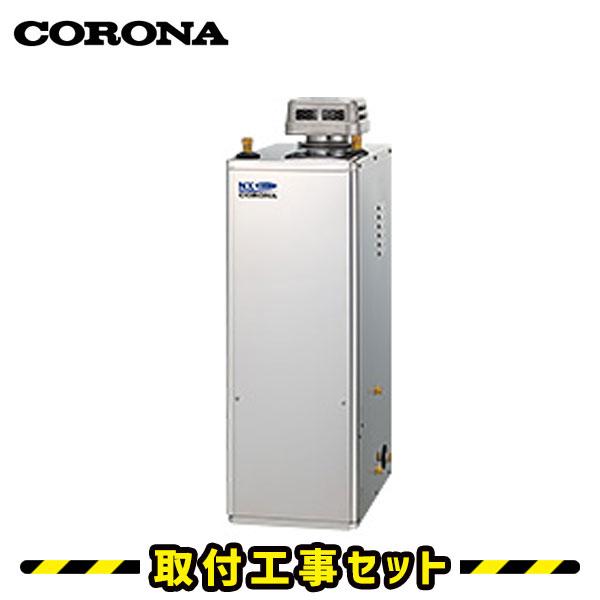 石油給湯器【工事費込】コロナ UIB-NX37R(S) 給湯専用 貯湯式 石油ボイラー 石油 給湯器 工事 交換 工事費込み