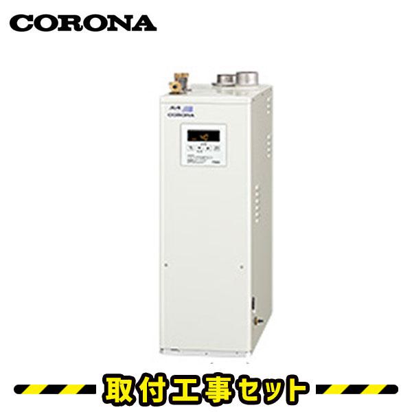 石油給湯器【工事費込】コロナ UIB-SA38RX(FFK) 給湯専用 水道直圧式 石油ボイラー 石油 給湯器 工事 交換 工事費込み
