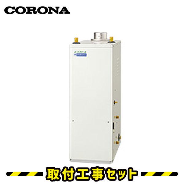 石油給湯器【工事費込】コロナ UKB-NE460HAP(FD) エコフィール オート 追い焚き 貯湯式 高圧力 石油 給湯器 工事 交換 工事費込み