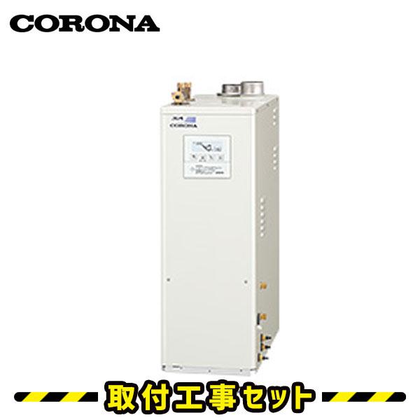 石油給湯器【工事費込】コロナ UKB-SA470RX(FFK) 給湯・追いだき 水道直圧式 石油 給湯器 工事 交換 工事費込み