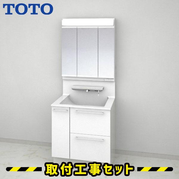 洗面 化粧 台 750