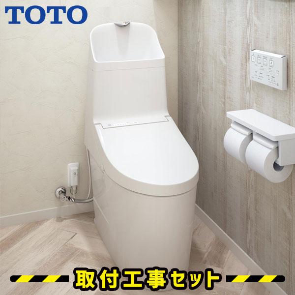 TOTO 便器【工事費込】GG1-800 CES9315 床排水200mm 一体型 便器 トイレリフォーム セット 工事費込み 便器交換 トイレ 工事 洋式トイレ リモコン 工事セット 手洗いあり