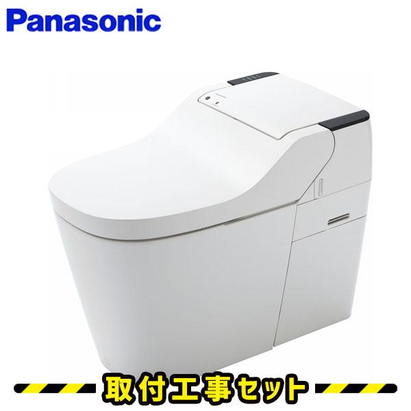 アラウーノ【工事費込】パナソニック アラウーノ タイプ1 XCH1301RWS タンクレス トイレリフォーム トイレ 工事 セット 工事費込み