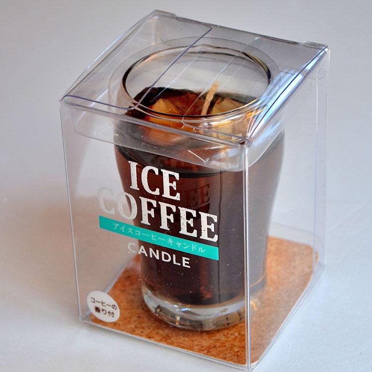 夏の御供に 氷の形状にこだわったリアルなキャンドル 在庫限り アイスコーヒー 香り付き キャンドル カメヤマローソク アイスコーヒーキャンドル 珈琲の香り付き 輸入 まとめ買い特価 コーヒー 御供 故人の好物ローソク リアル お盆 お墓参り 珈琲 お彼岸 夏