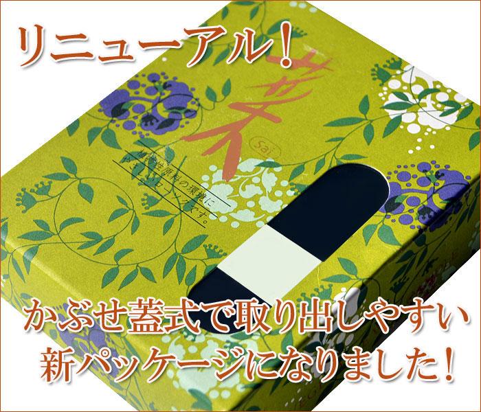 Came Rook 8 Hana Haruna No.40 54 pieces [Kameyama campaign.
