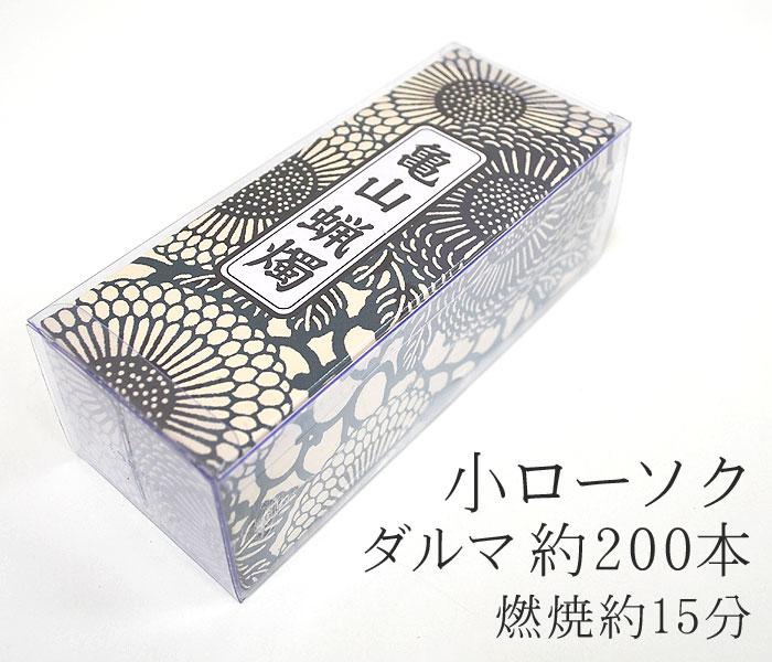 Mダルマ450G (4902741100055) 明王ローソク ×030点セット 【送料無料・まとめ買い×030】 マルエス