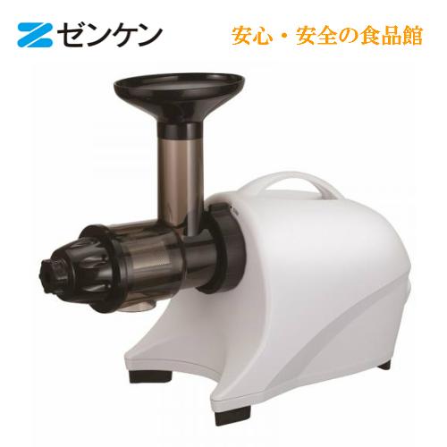 ベジフル(マルチジューサー&クッカー) ZJ-D1【送料・代引き手数料無料】【メール便・コンパクト便不可】