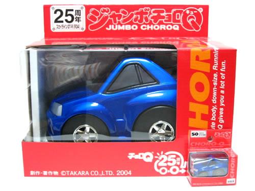 【絶版品】ジャンボチョロQ 25周年 日産 スカイライン R34 GT-R ブルー