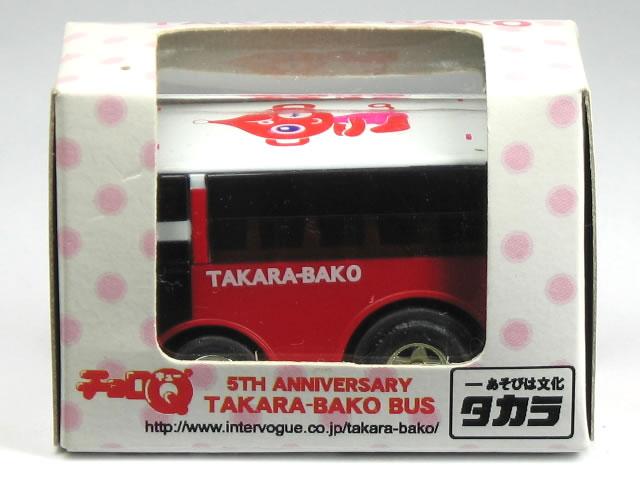 Bespoke CHORO Q 5TH ANNIVERSARY TAKARA-BAKO bus